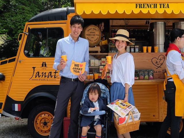 TEA FOR TWO CARAVAN TOKYO