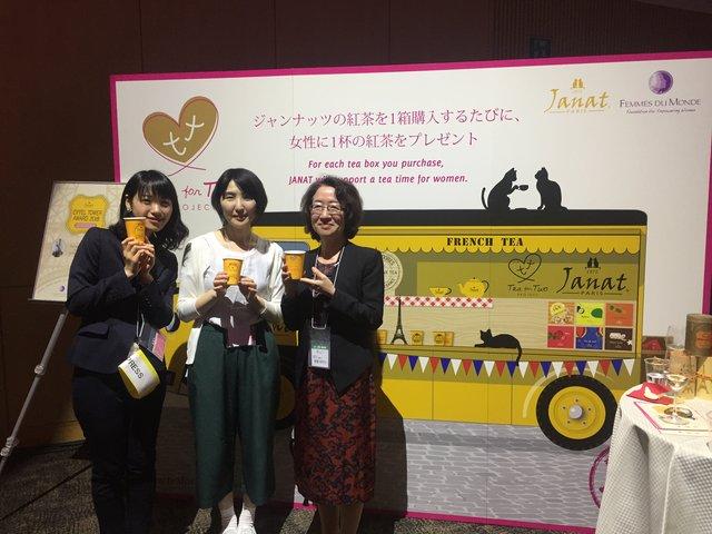 French women met Japanese women