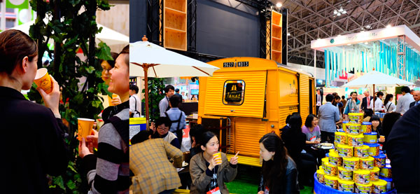FOODEX 2016 Tea for Two Booth