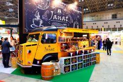 Janat Tea Truck