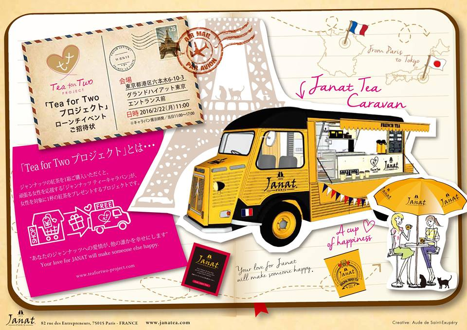 Caravan car in Tokyo