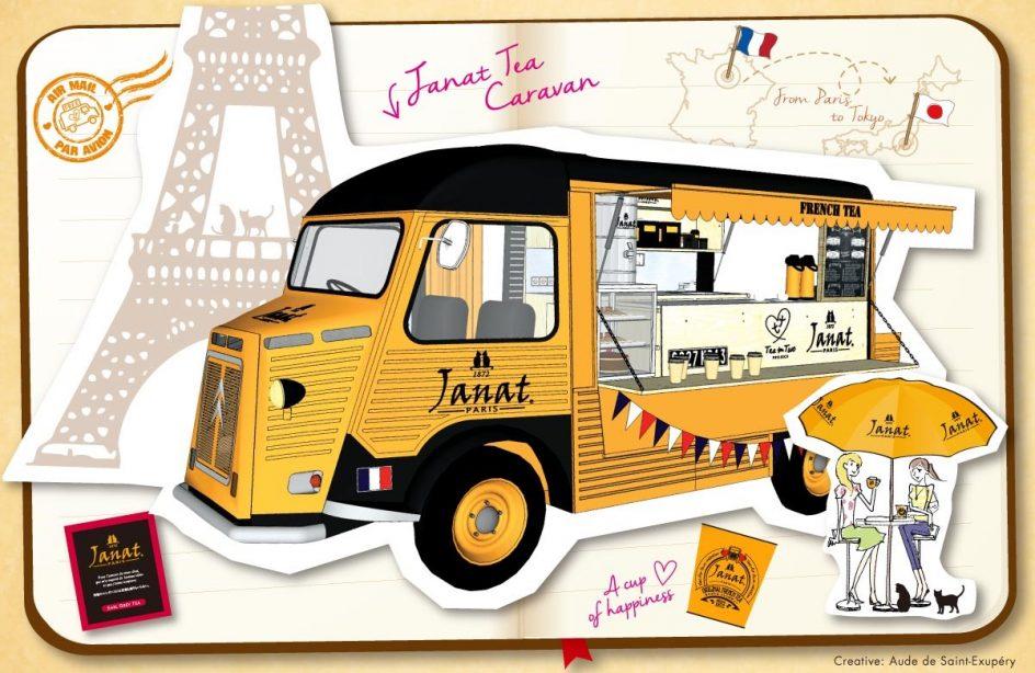 Janat tea caravan journey
