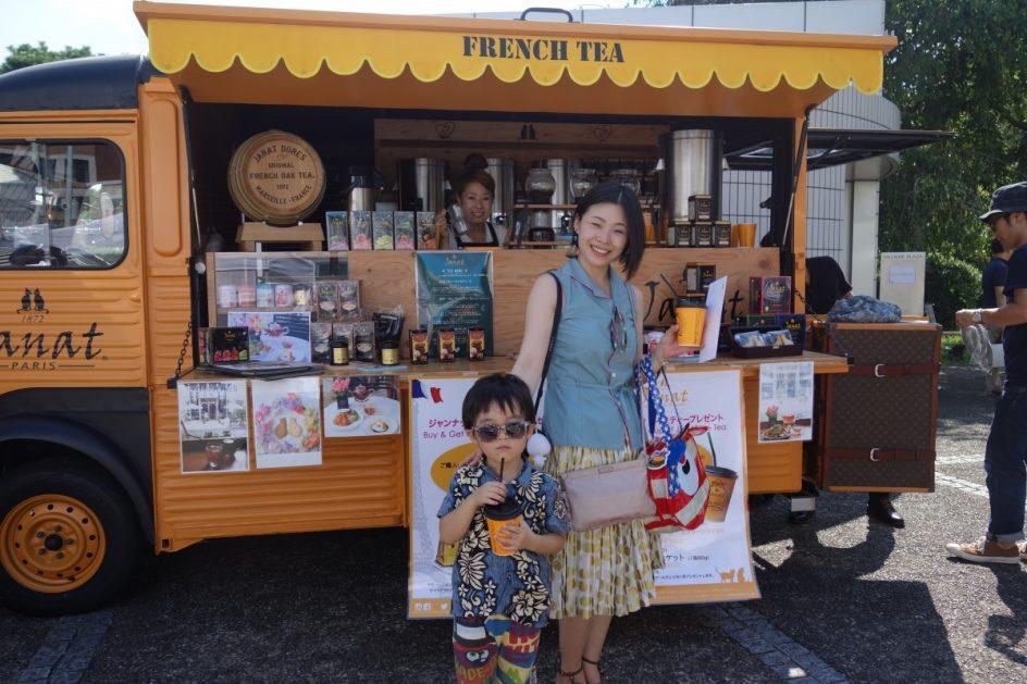 Yellow Tea Caravan - Tokyo