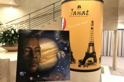 Janat French Tea in tokyo