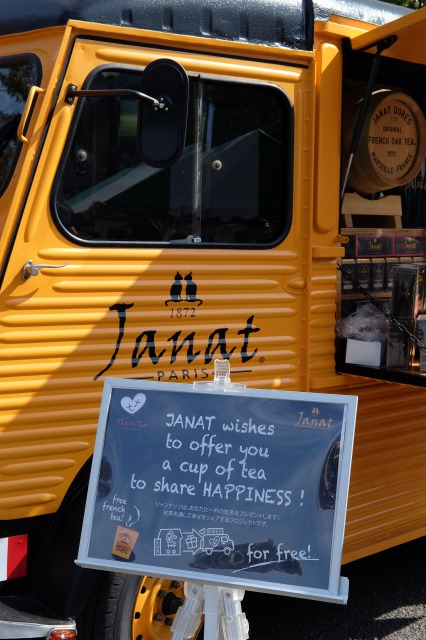 Free Cup of tea - Janat Paris