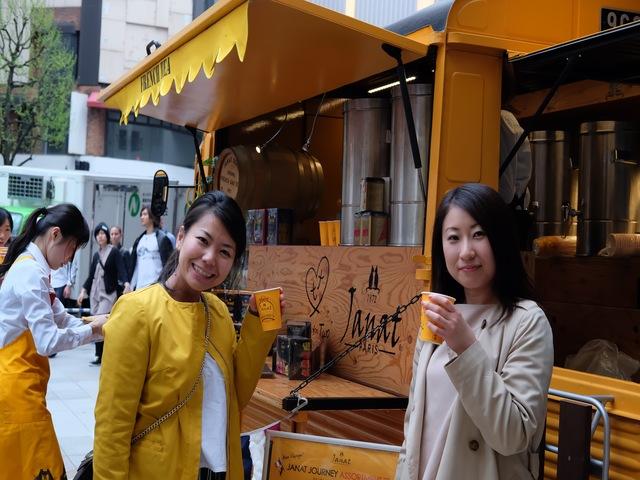 JANAT PARIS - Tokyo
