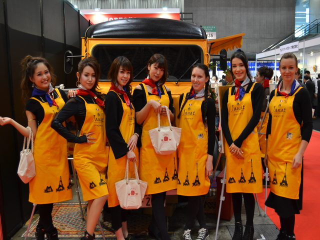Tea Events Tokyo