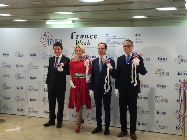 BONJOUR FRANCE- Janat TEA