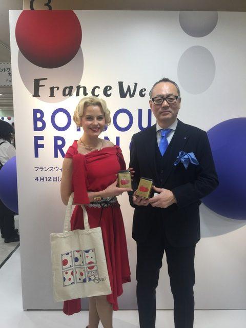 BONJOUR FRANCE 2017