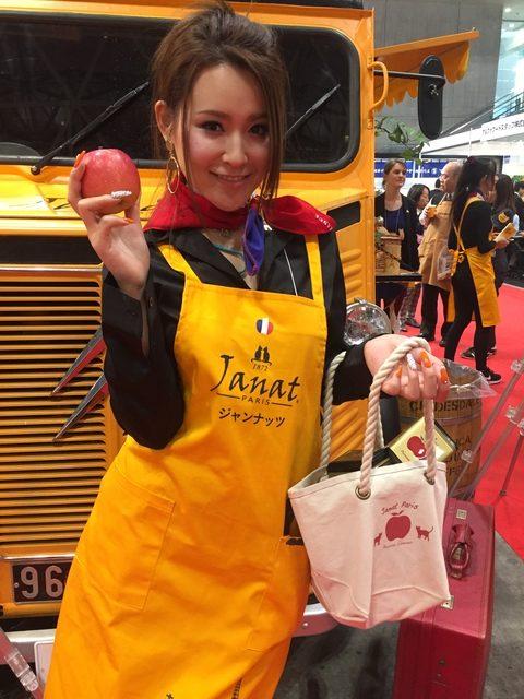 Foodex Tokyo 2017