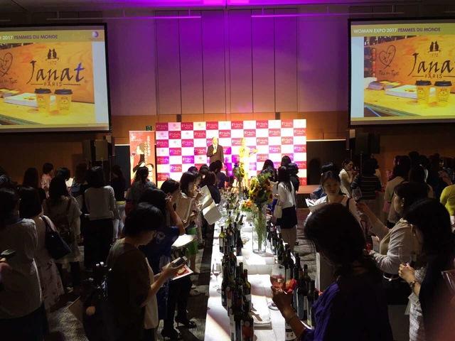 Janat Women spirit at Woman Expo Tokyo