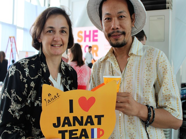 Janat Tea Lovers
