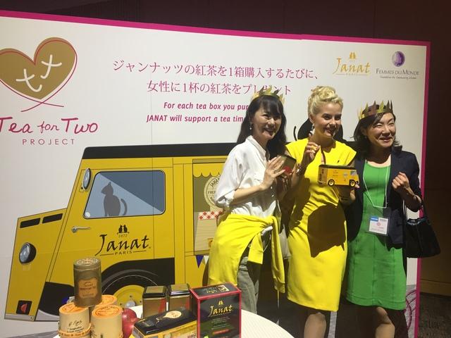 Woman Expo Tokyo