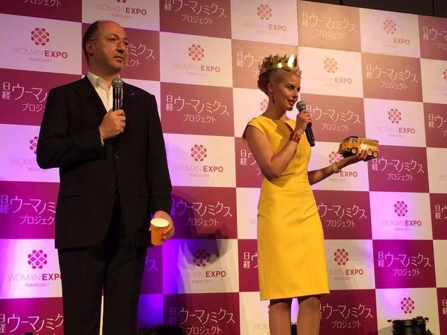 Woman Expo Tokyo Japan